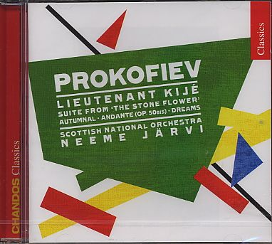 Sergei Prokofiev / The Stone Flower & Lieutenant Kijé Suites / Scottish National Orchestra / Neeme Järvi