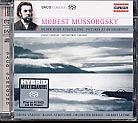Modest Mussorgsky / Bilder einer Ausstellung / Pictures at an Exhibition / RSO Berlin / Gilbert Levine SACD