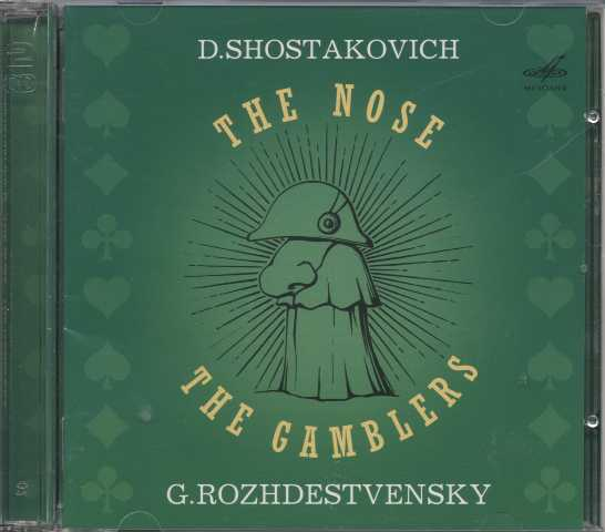 Dmitri Shostakovich / The Gamblers / The Nose 2CD