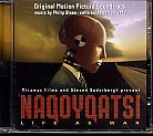 Philip Glass / Naqoyqatsi / Original Motion Picture Soundtrack / Yo-Yo Ma