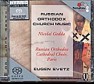 Russian Orthodox Church Music / Nicolai Gedda / Eugen Evetz / SACD