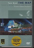 Tan Dun / The Map / A Historical Multimedia Outdoor Concert in Rural China / DVD