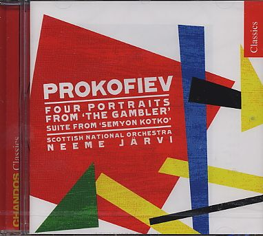 Sergei Prokofiev / Semyon Kotko / The Gambler / Scottish National Orchestra / Neeme Järvi