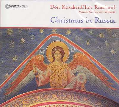 Christmas in Russia: Russian Orthodox Christmas Vespers / Don KosakenChor Russland