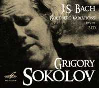 J.S. Bach / Goldberg Variations / Partita no. 2 / English Suite no. 2 // Grigory Sokolov