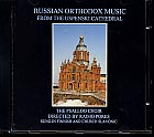 The Psalloo Choir / Russian Orthodox Music from the Uspenski Cathedral
