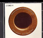 Early Italian Chamber Music / Dan Laurin / Masaaki Suzuki