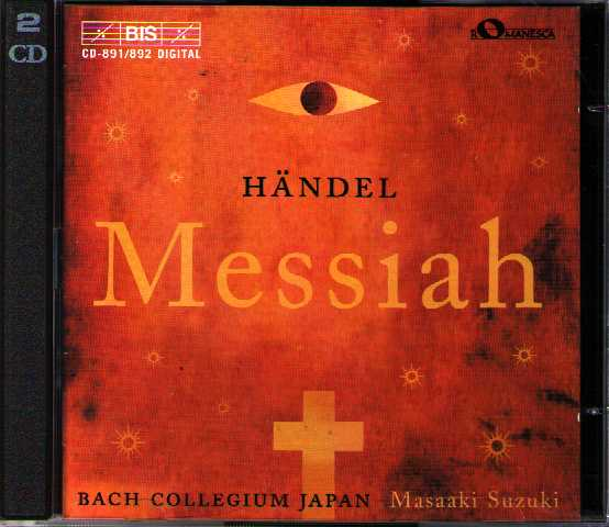 Georg Friedrich Händel / Messiah / Bach Collegium Japan / Masaaki Suzuki 2CD
