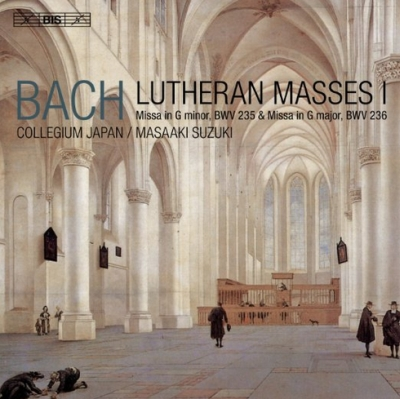J.S. Bach / Lutheran Masses vol. 1 // Bach Collegium Japan / Masaaki Suzuki