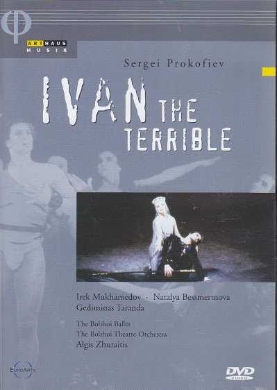Sergei Prokofiev / Ivan the Terrible / The Bolshoi Ballet / Algis Zhuraitis DVD