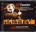 Sergei Taneyev / Symphony no 4 / Le Temple d'Apollon à Delphes / Russian State Symphony Orchestra / Evgeny Svetlanov